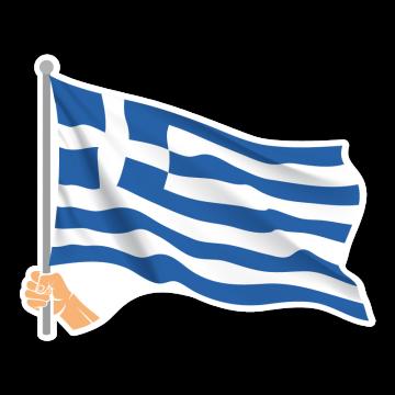 Vlajka GR